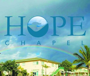 Hope Chapel LOGO with churchbackground